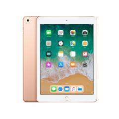 【apple(アップル)】iPad 9.7インチ WiFiモデル 32GB [2018/ゴールド] MRJN2JA(2449029)【送料無料】