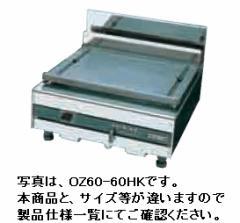 【送料無料】新品!オザキ ガス卓上コンロ(ホットプレート)W1000*D750*H250(mm) OZ100-75HK