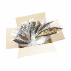 [お中元][ギフト][のし可] 骨までたべられる海洋深層水仕込みの干物 (1420002)