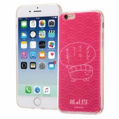 iPhone 6/6s おしゅしだよ しゅまほけーしゅ