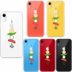 6711e9e089 iPhoneXR ワイヤレス充電対応 ハード クリア 透明 ケース カバー ゴリラ 動物