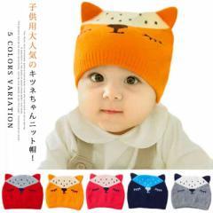 c7558adea2096 くまちゃん ネコ耳 ニット帽子 ベビー キッズ クマ耳付き 赤ちゃん 帽子 新生児帽子 ベビー
