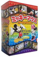 ミッキーマウス スペシャルDVD-BOX 全5巻