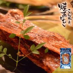 こんがり焼あなご プチパック 29g:おつまみ 酒のつまみ 珍味 つまみ 高級 おつまみ 穴子 蒲焼風 食べきりサイズ 焼酎 日本酒 ビール