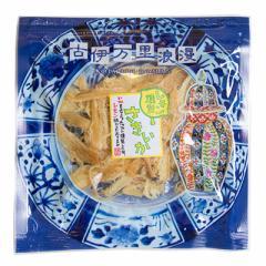 レモン燻製さきいか レギュラーパック 60g 日本酒にあうつまみ珍味ビールにあうつまみ珍味 単品