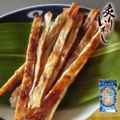 炙りいわし プチパック 30g 日本酒に合う 珍味 おつまみ 焼酎に合う 酒の肴晩酌 イワシ 鰯 プレーンタイプ
