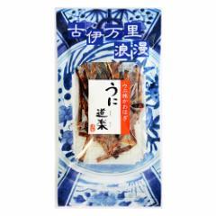 うに道楽 プチパック 27g 日本酒にあうつまみ珍味ビールにあうつまみ珍味焼酎にあう 珍味 さきいか うに風味
