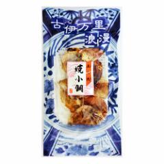 焼小鯛 プチパック 31g 日本酒にあうつまみ珍味ビールにあうつまみ珍味焼酎にあう珍味おつまみ 珍味 たい タイ