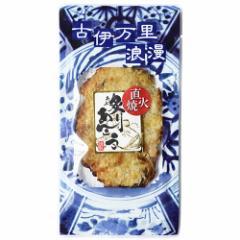 炙りあんこう プチパック 26g 日本酒にあうつまみ珍味ビールにあうつまみ珍味焼酎にあう  珍味 アンコウ 高級魚 プレーン