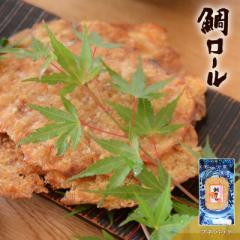 鯛ロール プチパック 33g 日本酒に合う珍味おつまみ焼酎に合う珍味おつまみ酒の肴晩酌に 珍味 たい タイ プレーン