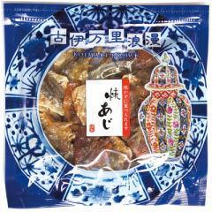 焼あじ レギュラーパック 95g 日本酒に合う珍味おつまみ焼酎に合う珍味おつまみ酒の肴晩 珍味 鯵 アジ