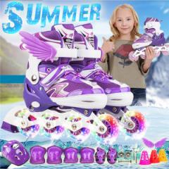 インラインスケート ローラーブレード セット付属 子供/ジュニア用 光る キッズ 発光  サイズ調整可能 豪華プレゼント 送料無料 LJ108