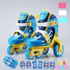 ローラースケート インラインスケート  ローラーブレード  セット付き  サイズ調整可能 子供用  ウィールが光る  誕生日 送料無料 LJ328