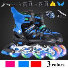 ローラースケート インラインスケート ローラーブレード セット付き 子供/ジュニア用  光る キッズ 発光 スケート  送料無料 LJ329