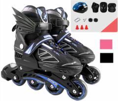 ローラースケート インラインスケート ローラーブレード  サイズ調整可能 子供/ジュニア 大人用 プレゼント クリスマス 送料無料 LJ330