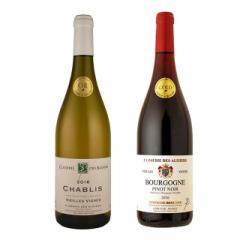 ブルゴーニュ 金賞 シャブリ ピノノワールセット 赤白ワイン 2本セット