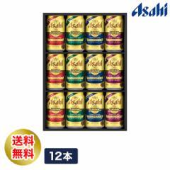 送料無料 アサヒドライプレミアム4種セット WBF3 1ケース ビール
