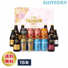 送料無料 ザ・プレミアム・モルツ -華- 冬の限定8種セット8瓶8缶 1ケース ビール