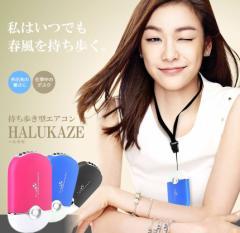 持ち歩き エアコン USB ハンディクーラー 充電式 ミニファン 携帯式 扇風機 冷風機  TEC-COOL03D