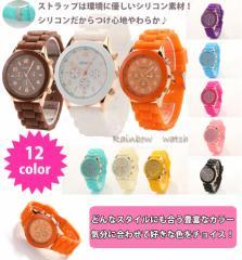 レディース メンズ 腕時計 時計 12色 シンプル シリコン ストラップ オシャレ ペア TEC-PL039D