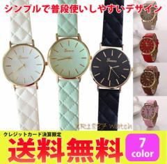 レディース 腕時計 時計 格子柄 シンプル アクセサリー 7色 オシャレ 可愛い 女性 ファッション プレゼント TEC-XR781D