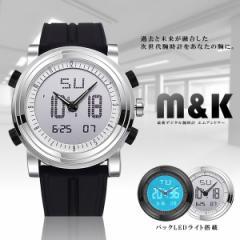 【メール便発送・代引不可】M&K 次世代 腕時計 ウォッチ デジタル アナログ LED搭載 バックライ