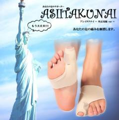 アシイタクナイ 外反母趾 足指 サポーター パッド 指間ジェル入り フットケア 男 女 兼用 2個入 両足 靴下 ソックス TEC-GAIHAND