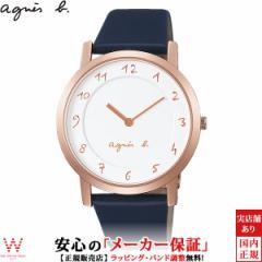 アニエス扇子付 アニエスベー agnes b FCRK988 シンプル ファッション ブランド ウォッチ おしゃれ ペアウォッチ可 メンズ 腕時計 時計