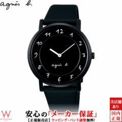 アニエス扇子付 アニエスベー agnes b FCSK931 シンプル ファッション ブランド ウォッチ おしゃれ ペアウォッチ可 レディース 腕時計 時