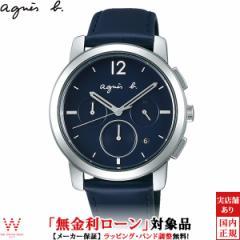 アニエス扇子付 無金利ローン可 アニエスベー 時計 agnes b チェンジャブルバンド FCRT962 クロノグラフ メンズ 腕時計 ペアウォッチ可