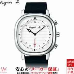 アニエス扇子付 アニエスベー agnes b メンズ 腕時計 クォーツ シリコン ワールドタイム シンプル ファッション ブランド おしゃれ ホワ