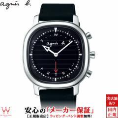 アニエス扇子付 アニエスベー agnes b メンズ 腕時計 クォーツ シリコン ワールドタイム シンプル ファッション ブランド おしゃれ ブラ