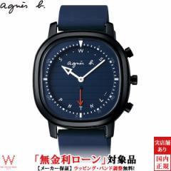 アニエス扇子付 無金利ローン可 アニエスベー agnes b メンズ 腕時計 クォーツ シリコン ワールドタイム シンプル ファッション ブランド