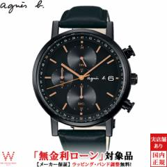 アニエス扇子付 無金利ローン可 アニエスベー agnes b FBRD935 メンズ 腕時計 ソーラー クロノグラフ ペアウォッチ可 カジュアル おしゃ