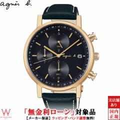 アニエス扇子付 無金利ローン可 アニエスベー agnes b FBRD936 メンズ 腕時計 ソーラー クロノグラフ ペアウォッチ可 カジュアル おしゃ