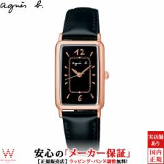 アニエス扇子付 アニエスベー agnes b マルチェロ FCSK916 レディース 腕時計 革バンド おしゃれ 時計 カジュアル ブラック