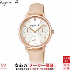 アニエス扇子付 アニエスベー agnes b サム sam FCST984 レディース 腕時計 おしゃれ 可愛い カジュアル ファッション ブランド 時計