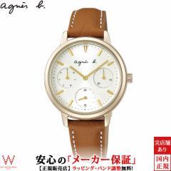 アニエス扇子付 アニエスベー agnes b サム sam FCST985 レディース 腕時計 おしゃれ 可愛い カジュアル ファッション ブランド 時計