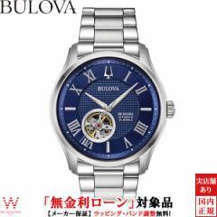 無金利ローン可 ブローバ BULOVA クラシック 96A218 ウイルトン オートマチック メンズ 腕時計 自動巻 時計