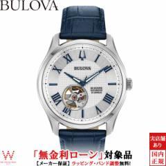 無金利ローン可 ブローバ BULOVA クラシック 96A206 ウイルトン オートマチック メンズ 腕時計 自動巻 オープンハート