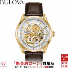 無金利ローン可 ブローバ BULOVA クラシック 97A138 サットン オートマチック メンズ 腕時計 自動巻 スケルトン