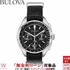 無金利ローン可 ブローバ BULOVA アーカイブシリーズ Archive Serise 96A225 クォーツ クロノグラフ メンズ ナトーバンド 腕時計 時計