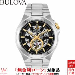 無金利ローン可 ブローバ BULOVA クラシック CLASSIC 98A224 マキナ Maquina ブラック スケルトン メンズ 腕時計 時計