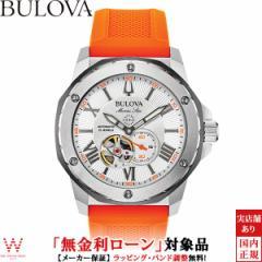 無金利ローン可 ブローバ BULOVA マリンスター Marine Star 98A226 オープンハート メンズ 腕時計 時計