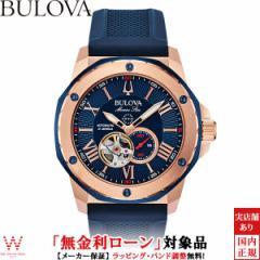 無金利ローン可 ブローバ BULOVA マリンスター Marine Star 98A227 オープンハート メンズ 腕時計 時計