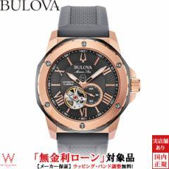 無金利ローン可 ブローバ BULOVA マリンスター Marine Star 98A228 オープンハート メンズ 腕時計 時計