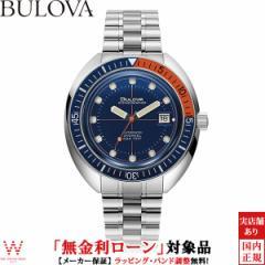無金利ローン可 ブローバ BULOVA アーカイブシリーズ オーシャノグラファー デビルダイバー 復刻モデル 96B321 自動巻 メンズ 腕時計