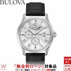 無金利ローン可 ブローバ 腕時計 メンズ BULOVA クラシック ウィルトン Classic Wilton 96C141 自動巻 機械式
