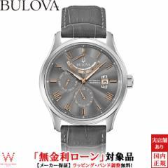 無金利ローン可 ブローバ 腕時計 メンズ BULOVA クラシック ウィルトン Classic Wilton 96C143 自動巻 機械式