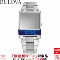 無金利ローン可 ブローバ 腕時計 メンズ BULOVA アーカイブシリーズ コンピュートロン 96C139 LED デジタル 時計